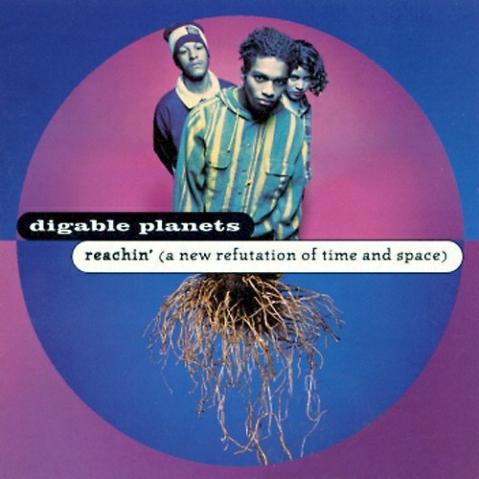 digableplanetsfrontvk9